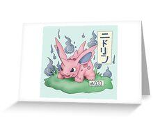 Nidorino Japanese Pokemon Greeting Card
