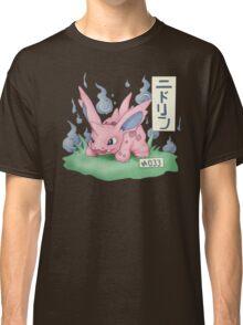 Nidorino Japanese Pokemon Classic T-Shirt