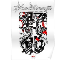 Miss Yamagi Anime Rock Shirt Split Poster