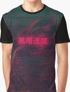 MERCVRE - Vaporewave Graphic T-Shirt