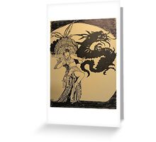 MOVIE STARS ANNA MAY WONG Greeting Card