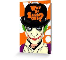 A Clockwork Clown - Serious Droog Greeting Card