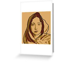 Anaïs Nin Greeting Card