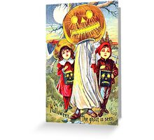 Halloween Pumpkin Ghost Greeting Card
