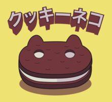 Steven Universe - Cookie Cat (Japanese) Kids Clothes