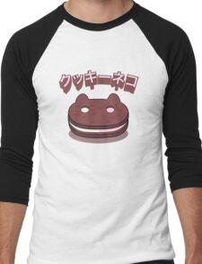 Steven Universe - Cookie Cat (Japanese) Men's Baseball ¾ T-Shirt