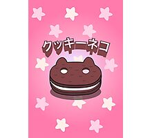 Steven Universe - Cookie Cat (Japanese) Photographic Print