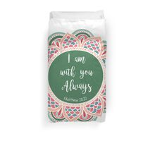 Matthew 22:28 1 Duvet Cover