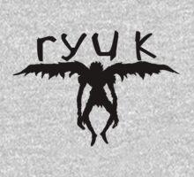 ryuk silhouette  by orgith