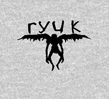 ryuk silhouette  Unisex T-Shirt