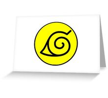 Naruto Konoha Leaf Symbol Design  Greeting Card
