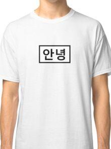 Hello - 안녕  Classic T-Shirt