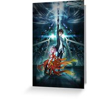 Guilty Crown Greeting Card