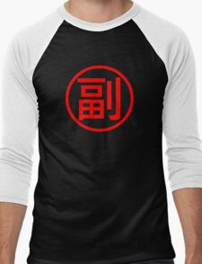 Cool Japanese Samurai Magic Symbol Men's Baseball ¾ T-Shirt