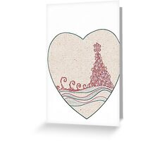 Christmas Gentle Scene Greeting Card