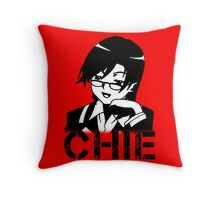 Chie Guevara Throw Pillow