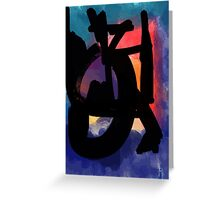 Abstract night Greeting Card