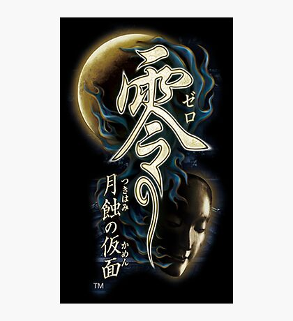 FATAL FRAME 4: MASK OF THE LUNAR ECLIPSE Photographic Print