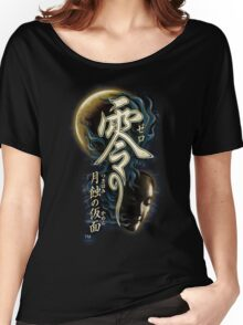 FATAL FRAME 4: MASK OF THE LUNAR ECLIPSE Women's Relaxed Fit T-Shirt