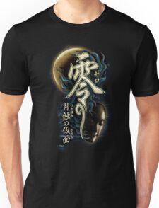 FATAL FRAME 4: MASK OF THE LUNAR ECLIPSE Unisex T-Shirt