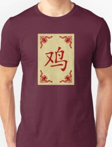 Chinese New Year of the Rooster Unisex T-Shirt
