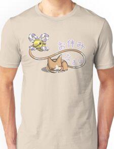 Good Night! T-Shirt