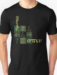 Quantum spin Unisex T-Shirt
