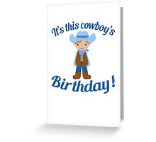 Little Cowboy Birthday Brown Eyes and Hair Greeting Card