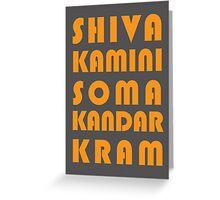 Shivakamini Somakandarkram #2 Greeting Card