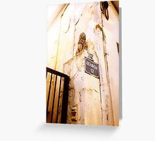 Delphoi 12, Greece Greeting Card