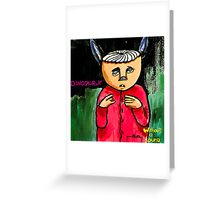 dinosaur jr without a sound single cover boncu Greeting Card