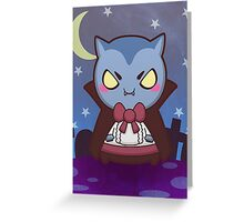 Count Von Nibbles Greeting Card