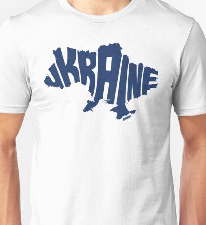 Ukraine Blue Unisex T-Shirt