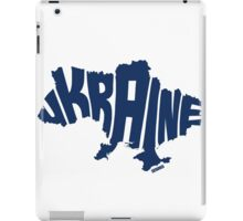 Ukraine Blue iPad Case/Skin