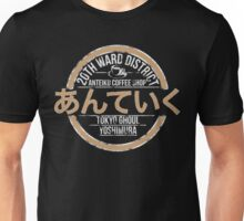 Anteiku Coffee Shop Unisex T-Shirt
