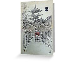 another kyoto moment Greeting Card