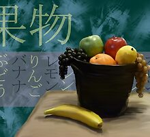 Kanji Fruit by gamerkats