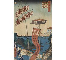 Kanasugi Bridge at Shibaura - Hiroshige Ando - 1857 Photographic Print