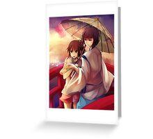 Chihiro and Haku  Greeting Card