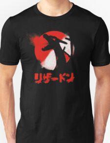 Charzilla T-Shirt