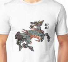 Artwork beast creature fantasy kirin Unisex T-Shirt