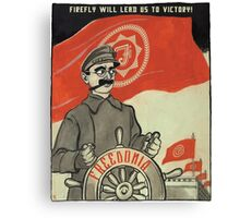 FREEDONIA PROPAGANDA Canvas Print