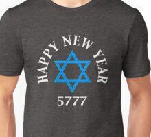 Jewish Happy New Year 5777  Unisex T-Shirt
