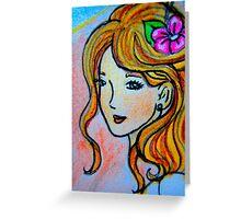 Pricilla Greeting Card