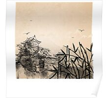 Japanese Landscape Illustration Poster