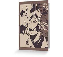 Shinobi of Sunagakure Greeting Card