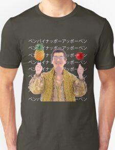 PPAP T-Shirts Unisex T-Shirt