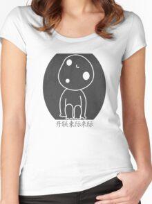 Kodama Logo Women's Fitted Scoop T-Shirt