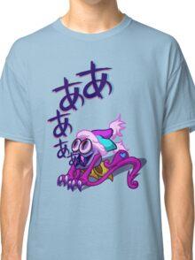 Marx Soul's Scream Classic T-Shirt