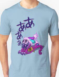 Marx Soul's Scream T-Shirt